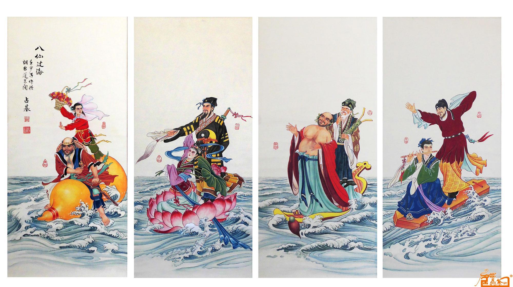 名家 张占基 国画 - 作品64八仙过海